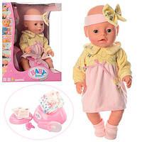 Интерактивная кукла-пупс, 8 функций
