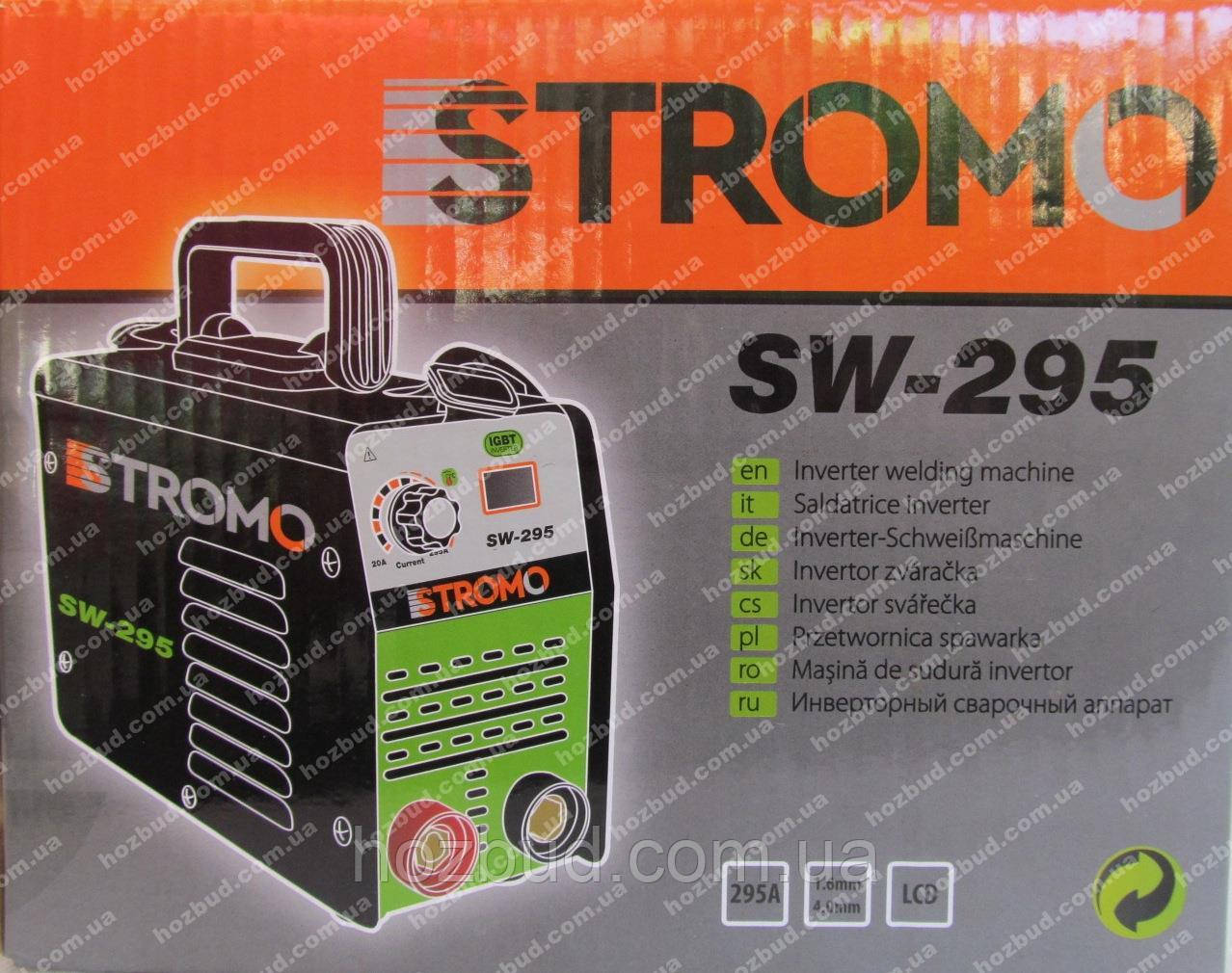 Зварювальний апарат STROMO SW295