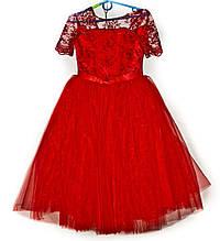 Платье бальное детское Азалия 6-8 лет красный