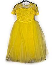 Платье бальное детское Азалия 6-8 лет желтый