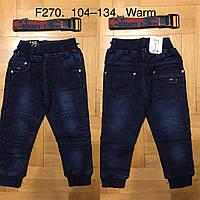 Джинсовые брюки джоггеры на флисе для мальчиков F&D 104-134 p.p.