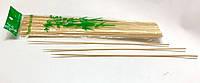 Бамбуковые шпажки, 30см