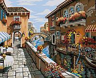 Картина за номерами Дворик в Венеції 40*50 см. Код-08627