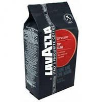 Кофе в Зернах  Lavazza Top Class( Лавацца топ класс) 1кг