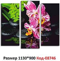 Модульная картина Spa яркий акиент 1130*900 мм. Код-08746 Т-06