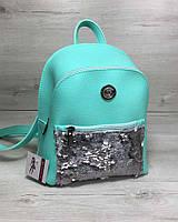 Бирюзовый мятный женский рюкзак маленький летний молодежный с пайетками, фото 1