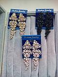 Подовжені вечірні сережки під золото, висота 8 см., фото 5