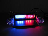 Стробоскопы на стекло 318-1Т RGB ,красно - синий, желтый, белый. Очень яркий., фото 1