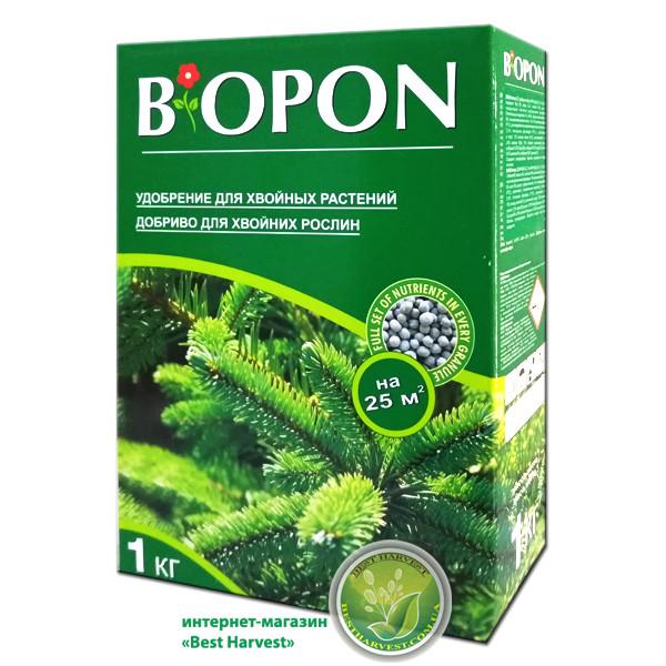 Удобрение «Биопон» (Biopon) для хвойных растений 1 кг, оригинал
