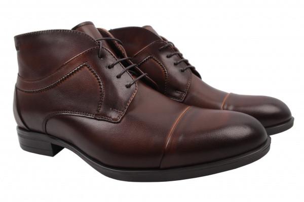 Ботинки Fabio Conti натуральная кожа, цвет коричневый