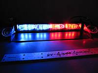 Стробоскопы на стекло 318-2Т RGB , 3 цвета , красно - синий, желтый, белый. https://gv-auto.com.ua, фото 1