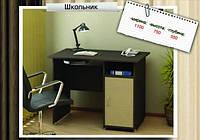 Компьютерный стол Школьник Mini Эверест