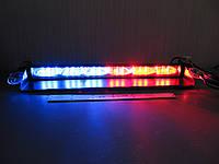 Стробоскопы на стекло LED 318-3Т RGB , 3 цвета , красно - синий, желтый, белый. 51 см., фото 1