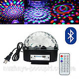 Диско-шар LED Magic Ball Light (MP3, BLUETOOTH, USB, SD), фото 2