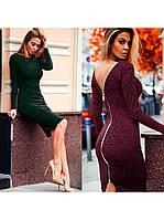 Женское утепленное  Платье спина молния  бордо   42-44 , 46-48