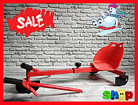 Санки - снегокаты 2 в 1 детские 0124  (красные)