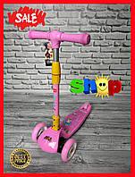 Самокат Scooter (Розовый) 907. Самокат Усиленный., фото 1