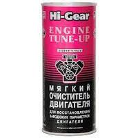 Мягкий очиститель двигателя  Hi-Gear (добавляется за 150 км до смены масла) (444 мл) HG2207