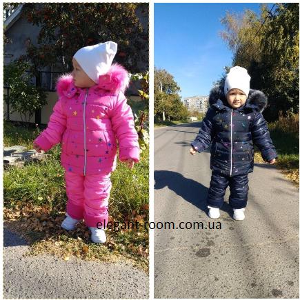 Костюм зимовий для дівчинки куртка+штани