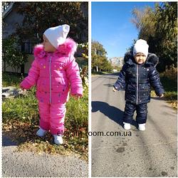 Костюм зимний для девочки куртка+штаны