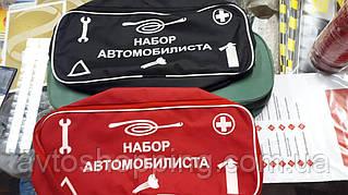 Сумка Набор аварийной помощи автомобилиста красная