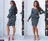 6fc9e33e5e3 Платье деловое с баской в Украине. Сравнить цены
