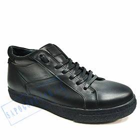 Кожаные зимние мужские ботинки Cayman Genuine Shoes GS3