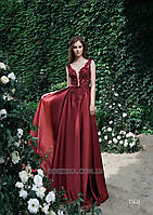 Вечернее платье от производителя