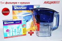 Фильтр для воды Барьер 3шт+Кувшин :Гранд:, фото 1