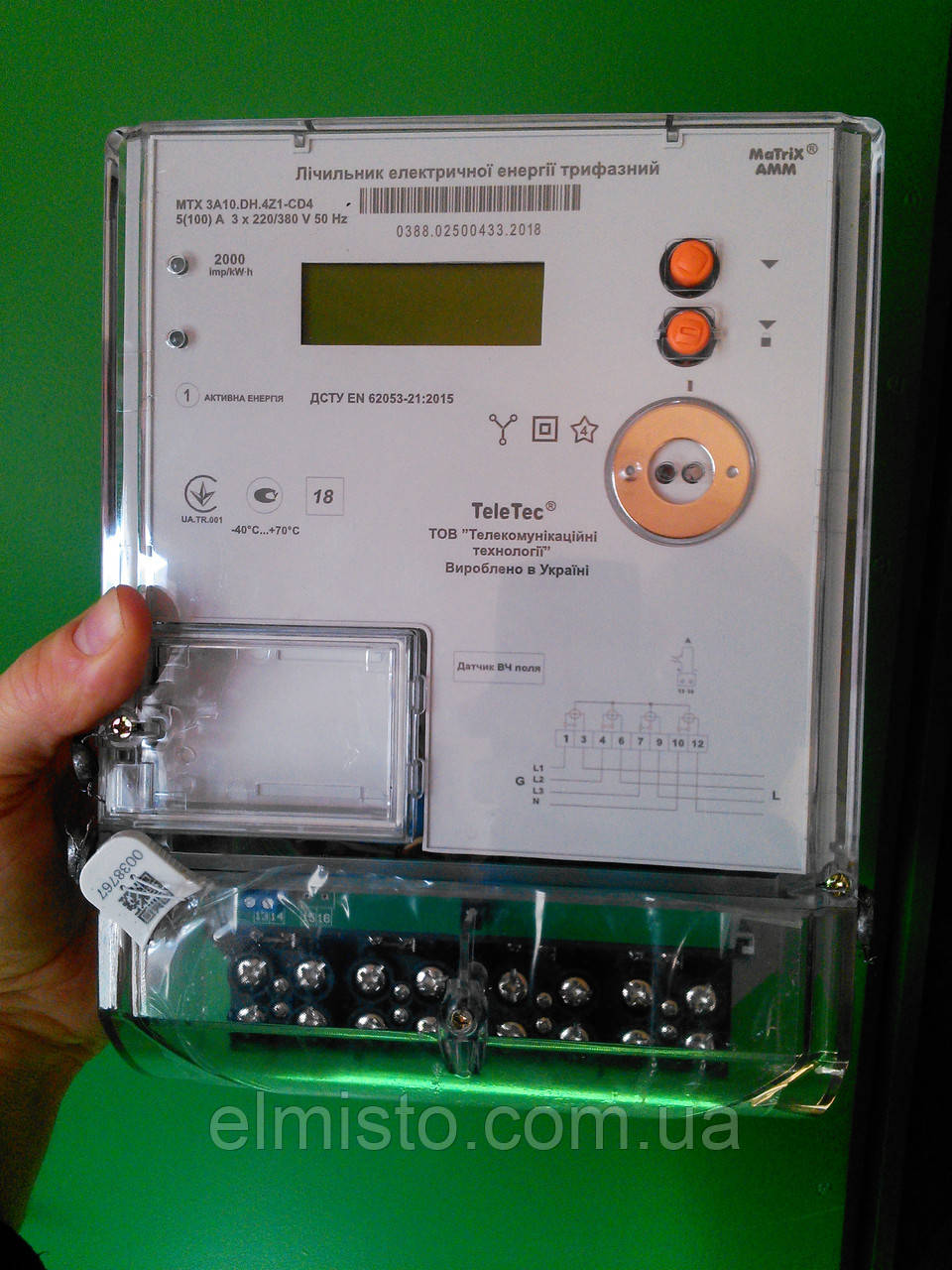 Электросчетчик MTX 3A10.DH.4Z1-СD4 3ф.5(100)А,  A+, датчик магн.поля, без реле