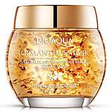 Ночная маска - сыворотка с османтусом Bioaqua Osmanthus Mask 120 ml, фото 2