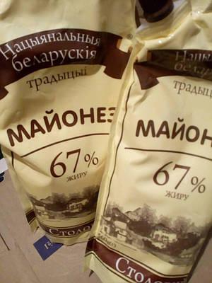 Майонез 67% Беларусский 560 грамм