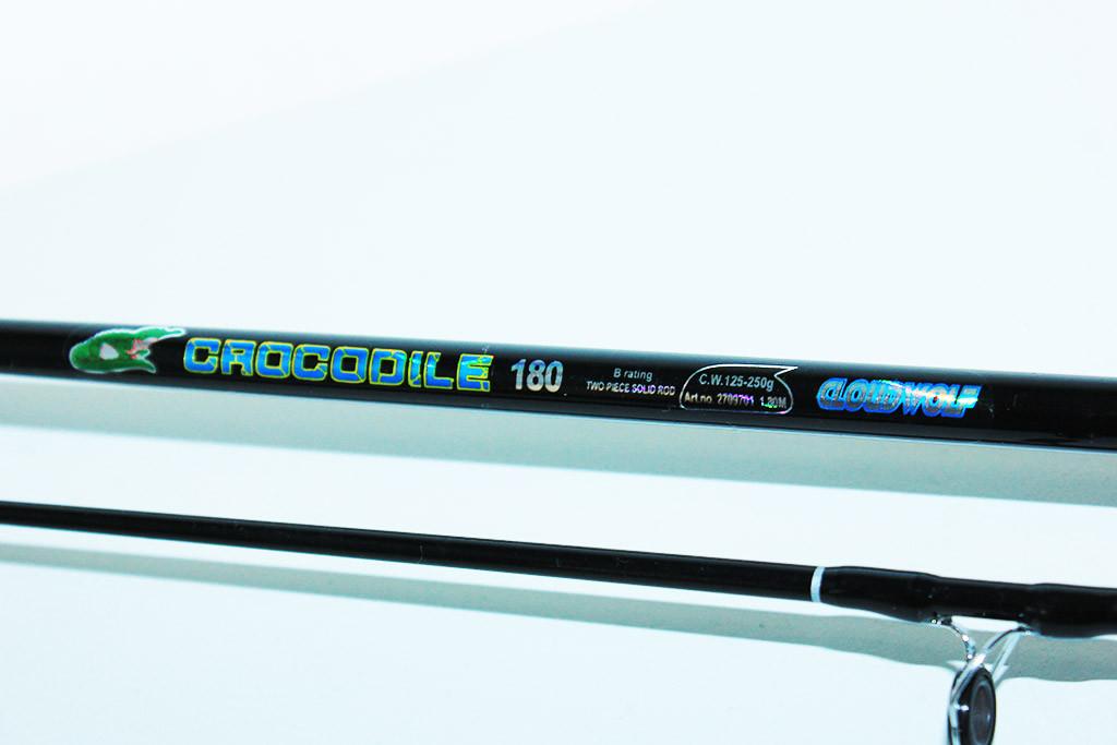 Спиннинг карповый Crocodile с ЗАМКОМ! 2.40 м. Тест-250г.