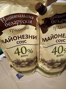Майонез 40% Беларусский 560 грамм