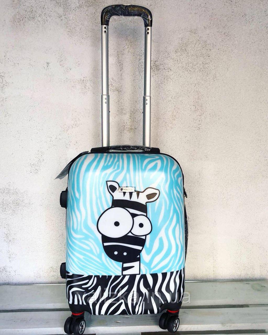 """Пластиковый чемодан для ручной клади с принтом """"Зебра""""  Airtex Франция. Валіза пластикова з малюнком"""