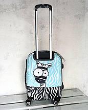 "Пластиковый чемодан для ручной клади с принтом ""Зебра""  Airtex Франция. Валіза пластикова з малюнком, фото 3"
