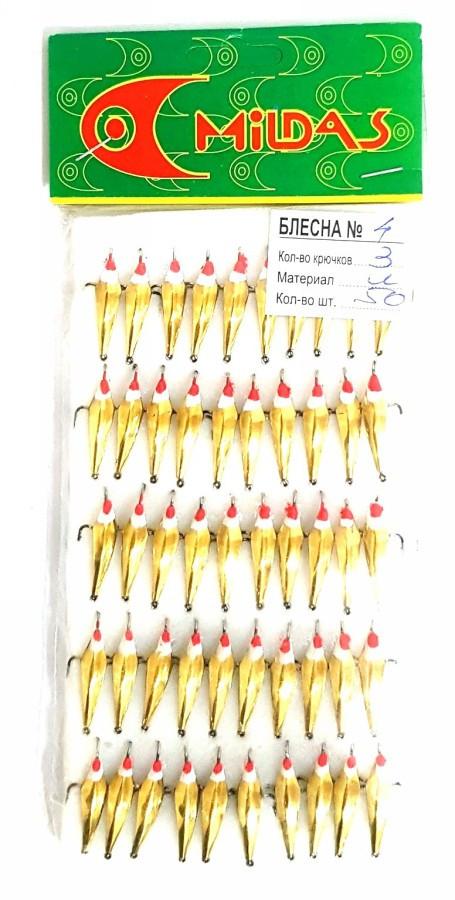 Блесна для зимней рыбалки Милдас латунь №4,  средняя, 3 кр., 50шт