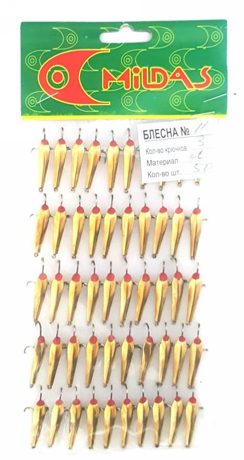 Блесна для зимней рыбалки Mildas латунь №11,  средняя, 3 кр., 50шт