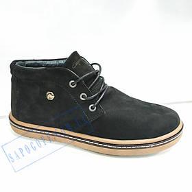Кожаные зимние мужские ботинки Cayman Genuine Shoes GS4