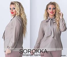 Блуза женская батал, р.48-50, 52-54, 56-58  Sorokka XL