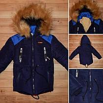 Детские зимние курточки для мальчика Мен 92/98