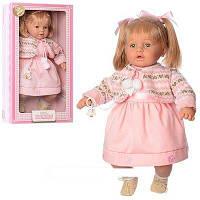 Кукла Berbesa Испания 8026 высота 62 см