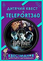 Квестман и Гарри Поттер на ВДНГ