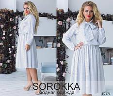 Платье женское батал, р.48-50, 52-54, 56-58  Sorokka XL