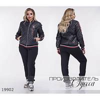 Куртка женская 850 на молнии R-19902 черный