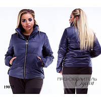 Куртка женская укороченная на молнии с карманами R-19075 синий