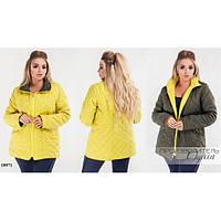Куртка женская стеганная двухсторонняя женская R-18971 желтый