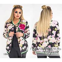 """Куртка женская 727 стеганная с принтом """"цветы"""" R-18697 розовый"""