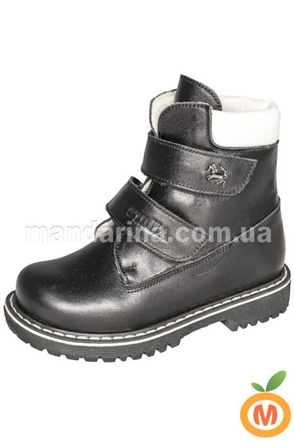088159e0f Зимние ортопедические ботинки для мальчика (с 21 по 36 размер), цена 1 350  грн./пара, купить Запоріжжя — Prom.ua (ID#798897004)