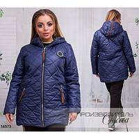 Куртка женская 815-1 женская R-16573 синий